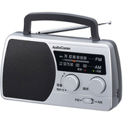 RAD-T410N [AM/FMポータブルラジオ 単一1本使用 ワイドFM対応]