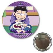 おそ松さん 缶バッチ [一松]