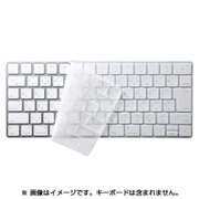 FA-HMAC4 [Apple Magic Keyboard用 キーボードカバー]