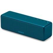 SRS-HG1 L [ワイヤレスポータブルスピーカー h.ear go ハイレゾ音源/Bluetooth対応 ビリジアンブルー]