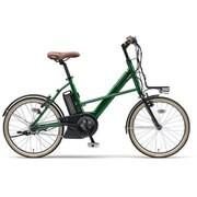 PA20BGX6J [電動アシスト自転車 PAS CITY-X(パス シティ エックス) 20型 内装3段変速 リッチグリーン 2016年モデル]