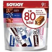 SOYJOY カロリーコントロール80 [9本入]