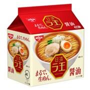 日清 ラ王 醤油 5食パック 510g [即席袋麺]