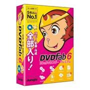 DVDFab6 BD&DVD コピー プレミアム