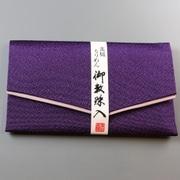 二重ちりめん 紫 [数珠袋]
