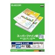 EJK-SUPA4100 [高画質用 スーパーファイン紙 薄手 片面 A4サイズ ホワイト 100枚]