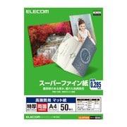 EJK-SRTPA450 [高画質用 スーパーファイン紙 特厚 両面 A4サイズ ホワイト 50枚]