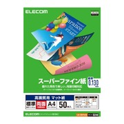EJK-SRHPA450 [高画質用 スーパーファイン紙 標準 両面 A4サイズ ホワイト 50枚]