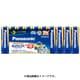 パナソニック アルカリ乾電池 エボルタ 単3形 LR6EJ/20SW 1パック(20本)