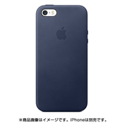 iPhone SE レザーケース ミッドナイトブルー [MMHG2FE/A]