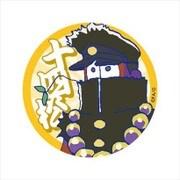 おそ松さん スクール松 缶バッジ 十四松 [キャラクターグッズ]