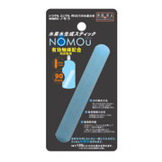 NS-B [水素水生成スティックNOMOU ブルー]