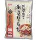低温製法米 生きりもち 個包装 400g