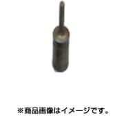 #50系 カシメ・カッターピン [チェーン・チェーンセット]