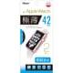 ナカバヤシ Digio2 AppleWatch用 液晶保護フィルム 極薄/42mm 指紋防止タイプ 2枚入 SMW-AW421FLST