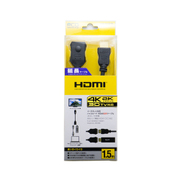 HDC-EX15/BK [HDMI延長ケーブル 1.5m 黒]
