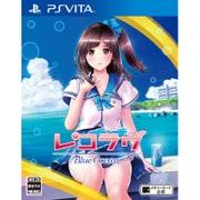 レコラヴ Blue Ocean [PS Vitaソフト]