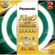 FCL3040ENWM2K [パルックプレミア20000 30形+40形 2本セット ナチュラル色]