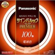 FHD100ELL [ツインパルックプレミア 100形(電球色)]