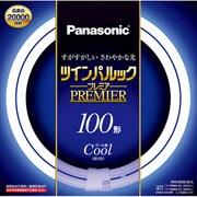 FHD100ECWL [ツインパルックプレミア 100形(クール色)]