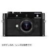ライカM型デジタルカメラ初の背面ディスプレイ非搭載モデル「ライカM-D (Typ262)」登場