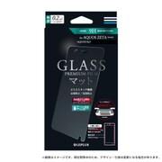 LP-SH04HFGM [AQUOS ZETA/AQUOS SERIE/AQUOS Xx3 GLASS PREMIUM FILM マット 0.2mm]