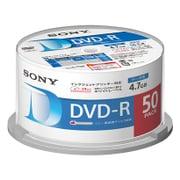50DMR47LLPP [データ用DVD-R 4.7GB 16倍速 インクジェットプリンター対応 ホワイトレーベル スピンドルケース 50枚]