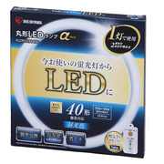 KLDFCL3040D [丸形LEDランプセット3040 昼光色]