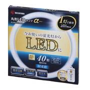 KLDFCL3240D [丸形LEDランプセット3240 昼光色]