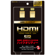 CC-P3MH-BK [HDMIケーブル 2M PS4/PS3/Xbox ONE/Xbox 360/WiiU/各種機器用]