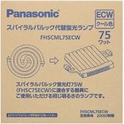 FHSCML75ECW [スパイラルパルック代替蛍光ランプ 75形(クール色)]