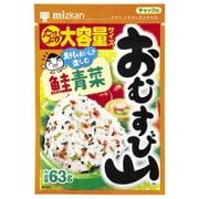 おむすび山 鮭青菜 [ふりかけ 63g]