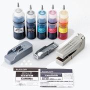 THC-351350RSET [詰替えインク キヤノン BCI-350351対応 5色キット 5回分 リセッター付属]