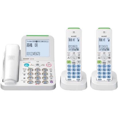 JD-AT85CW [デジタルコードレス電話機 子機2台 ホワイト]