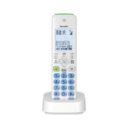 JD-KT510 [デジタルコードレス電話機用増設子機 ホワイト]