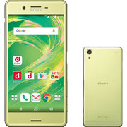 Xperia X Performance SO-04H Lime Gold [スマートフォン]