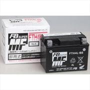 FTH4L-BS [バイク用バッテリー II 電解液注入済]