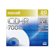CDR700S.PNW.20S [データ用CD-R]