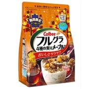 カルビー フルグラ 4種の実りメープル味 700g [シリアル 1袋]