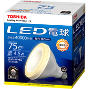 LDR5L-W/75W [LED電球ビームランプ形 75W形 E26口金 電球色 ビーム角30度]