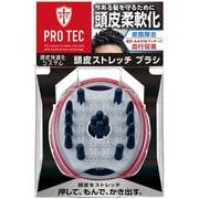 PROTEC 頭皮ストレッチブラシ