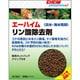 エーハイム リン酸除去剤(6コ入)