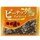 クリート クリート ピーナッツチョコレート 1セット(3袋)