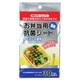 大和 お弁当用抗菌シート 銀イオン 袋30枚