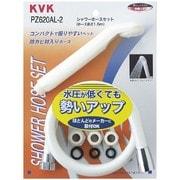 KVK PZ620AL-2 シャワーセット 低圧用アタッチメント付 [浴室・洗面用品その他]