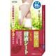トプラン 中国ハーブ いきいき樹液シート(30枚入)