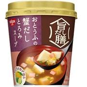 日清旨だし膳 おとうふの蟹だしとろみスープ 14g [レトルト]