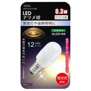 LDT1L-G-E12 AS9 [LEDナツメ球 E12 0.3W 電球色]