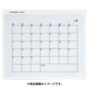 A215 [ホワイトボードカレンダー]