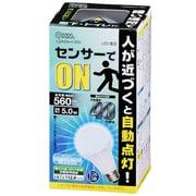 LDA5N-H [R51 LED電球 センサー式 E26 5W 昼白色]